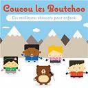 Coucou les Boutchoo (Les meilleures chansons pour enfants) | Chantal Goya